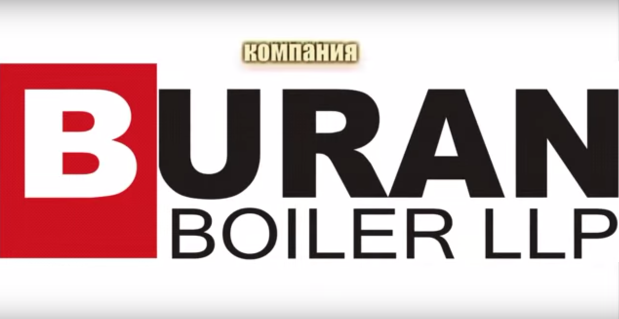 VIDEO ABOUT BURAN BOILER