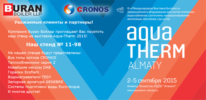 DEAR CUSTOMERS AND COLLEAGUES! WE INVITE YOU TO VISIT AQUA-THERM 2015 EXHIBITION